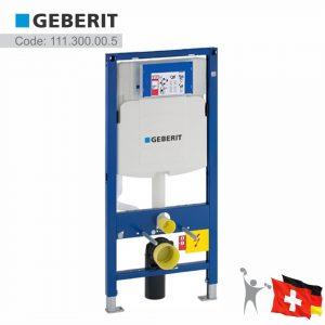 فلاش-تانک-توکار-استراکچر-تمام-فریم-دوفیکس-وال-هنگ-گبریت-سیگما-Geberit-Duofix-Sigma-12cm-Product